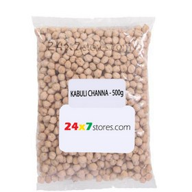 24x7 Kabuli Channa 500 gm