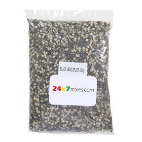 24x7 Black Urad Split 500 gm