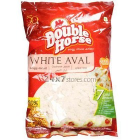 Double Horse White Aval 500 gm