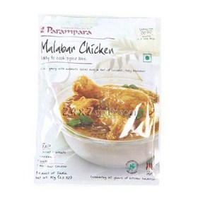 Parampara Malabar Chicken 80 gms