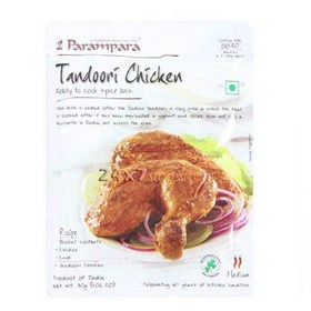 Parampara Tandoori Chicken 30 gms
