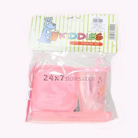School  Kiddies Set  6 nos - Pack of 6