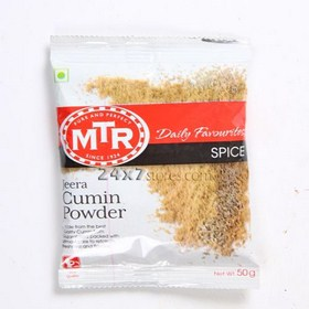 MTR Jeera/Cumin Powder 50 gm